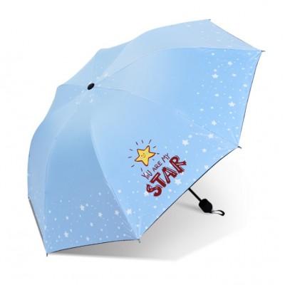 Parasol umbrella Star...