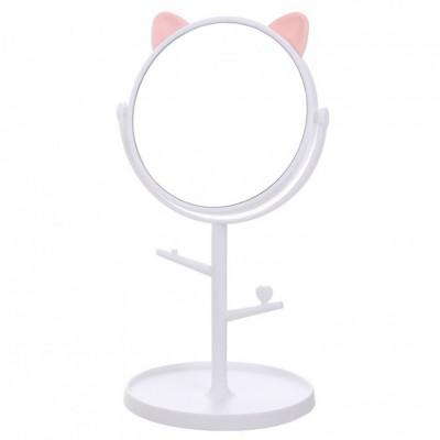 Lusterko kotek stojące...